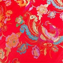 75x100 см мужской Феникс Pursui дизайн жаккардовым рисунком парча полиэстер ткань для Для женщин Cheongsam