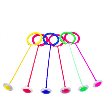 Glowing Bouncing Balls One Foot Flashing Skip Ball Jump Ropes Sports Swing Ball Children Fitness Playing Fun Entertainment Toys