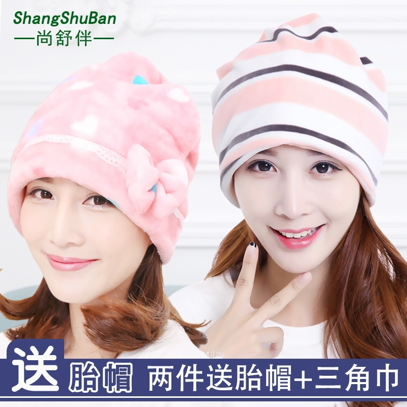 Confinement Cap Autumn And Winter Postpartum Warm Windproof Winter Chan Fu Mao Cute Women's Pregnant Women Hat Spring And Autumn
