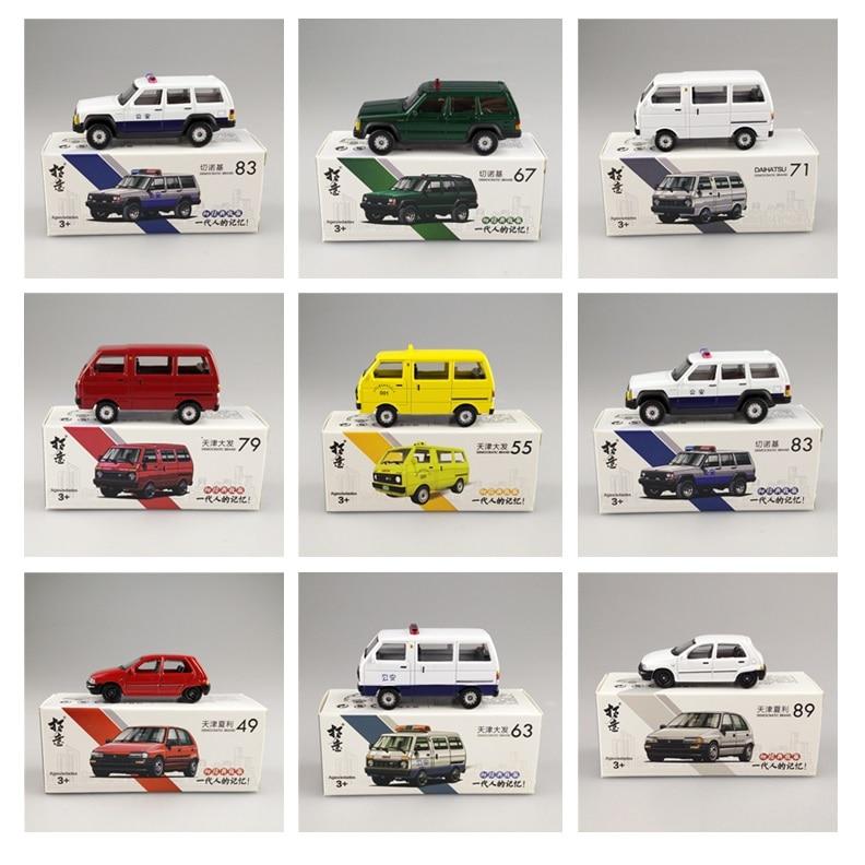 1:64 / 1:50 / 1:57 DAIHATSU Hijet CHARADE Jeep Grand Cherokee Diecast Model Car