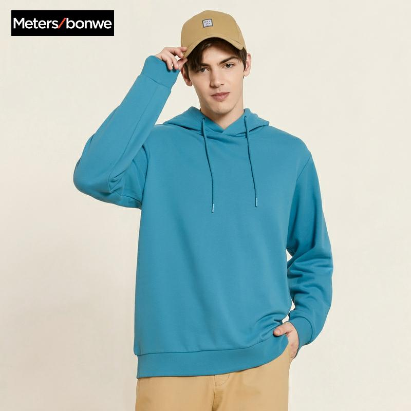 Metersbonwe Autumn And Winter New  Multicolor Comfort Sweatshirt Men  Plus Velvet Knit Solid Color Hooded Hoodies