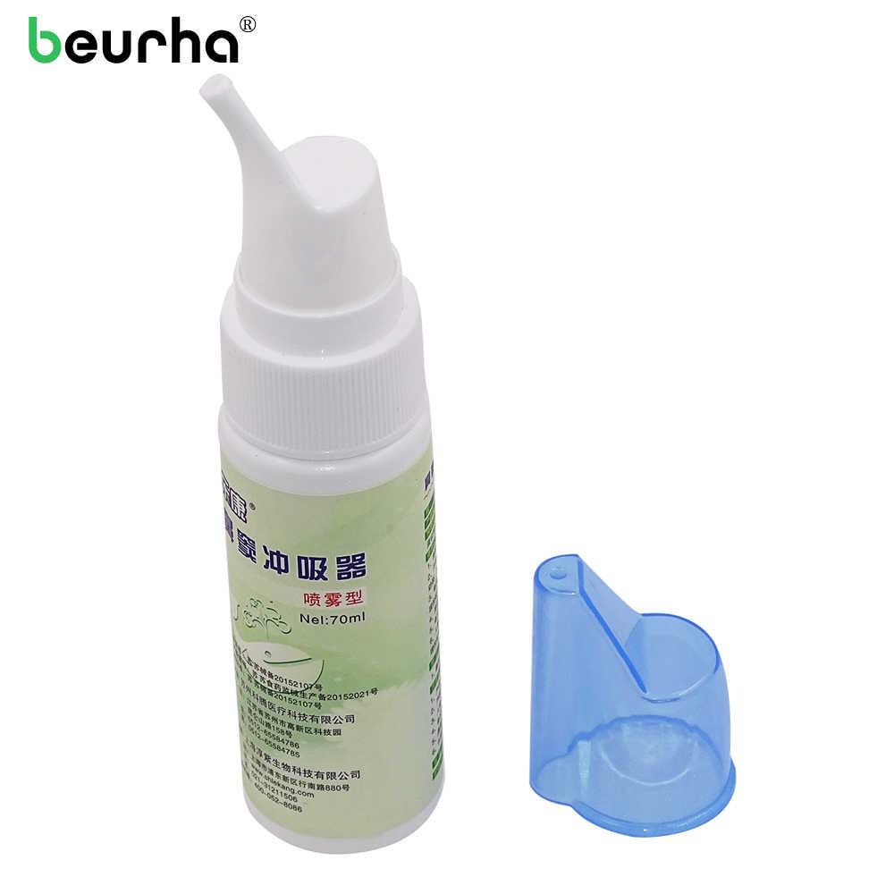 70 ミリリットル医療鼻洗浄空ボトル鼻ワッシャー塩水洗浄器クリーニング灌漑抗アレルギー殺菌大人子供