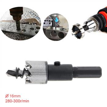 16MM HSS Drill Bit Hole Saw Stainless Steel Metal Alloy Drilling Hole Opener Tool for Metal / Alloy / Iron / Stainless Cutting 20 21 25 30 35 45 50mm hole saw hss drill bit drilling hand tool for wood stainless steel metal hole saw cutting bit