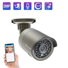 Techage 1080P 48V POE IP kamera Onvif güvenlik CCTV gözetim kamerası kamera 2MP açık IR gece görüş HD kamera POE sistemi P2P