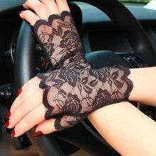 Весенние и летние женские тонкие кружевные перчатки автомобильные женские противоуф Нескользящие перчатки для вождения