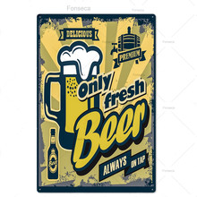 Beer Metal Tin Sign Funny Metal Poster Plaque Metal Vintage Wall Decor Bar Pub Club Man Cave Decorative Plate beer tin sign metal car plate license vintage shabby pub bar wall plaques posters restaurant rome decor metal hanging paintings