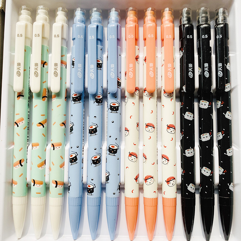 2X Cute Sushi Series Press Automatic Mechanical Pencil Writing Drawing Tool School Office Supply Student Stationery 0.5mm