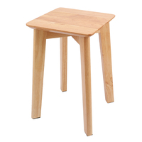 Nordic Four Feet Square Stool Black Walnut Real Wood Meal  Household  Japanese  Contemporary And Contracted Makeu