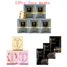 11Pcs mixed 24K Gold mask Plant sakura rice beans Collagen  Face Mask Moisturizing Anti-Aging black Facial Masks face skin care