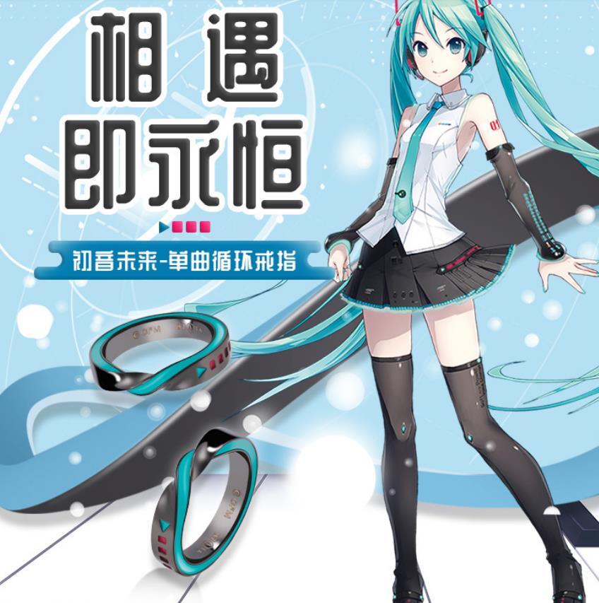 New Anime Moeyu Vocaloid miku Ring Mobius Band Metal Cos Gift Original Design