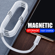 4A Magic Rope Magnetic Cable Micro USB Type C Data Cord Mobile Phone Fast Charging USB C Wire For iPhone 12 11 Pro Samsung S20