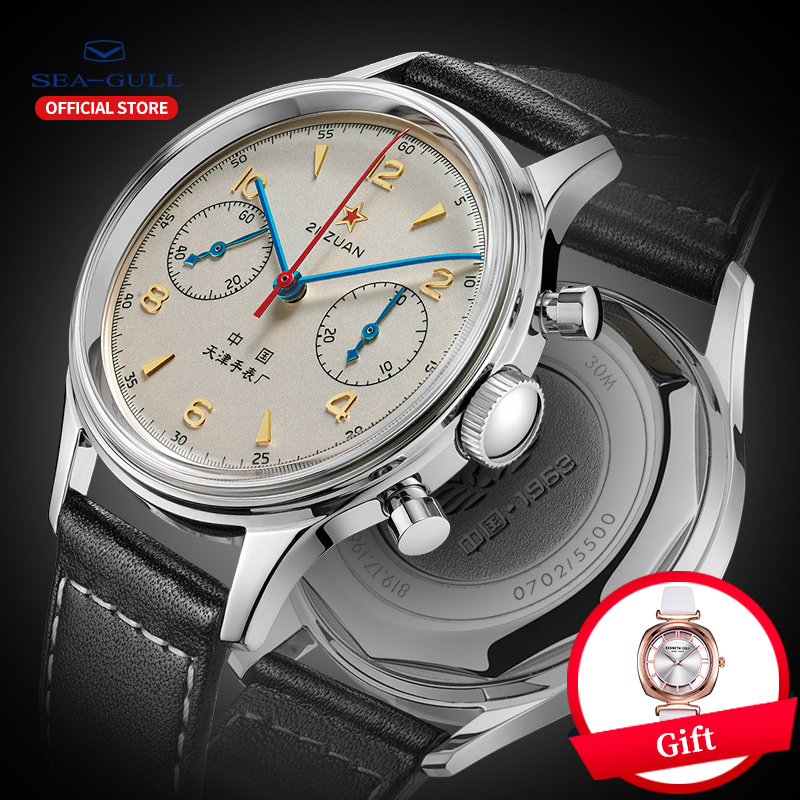 Seagull Watch Male Mechanical Watch Official Authentic Aviation Chronograph Table Seagull 1963 Manual Winding Mechanical Watch