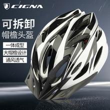 цена на Detachable bike helmet Dirt bike helmet Ultralight cycling helmet Bicycle helmet Safety Helmets Anti-UV Safety Hard Hat helmet