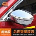 Высокое качество ABS хромированная крышка объектива заднего вида декоративная крышка для Nissan X-Trail X Trail 2014-2019 автомобильный Стайлинг