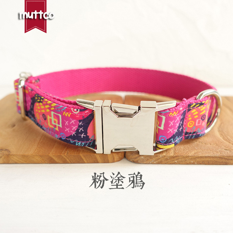 Muttco Can Carve Writing Dog Collar Alloy Buckle High Quality Traction Neck Ring Udc-063