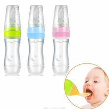 Детские Силиконовые сжимаемые бутылочки для кормления посуда с ложкой еда рисовые зерновые уникальные ложки для малышей дополнение рисовая бутылка для пасты