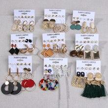 LATS – boucles d'oreilles créoles dorées pour femmes, grande chaîne en or, ensemble de boucles d'oreilles longues pompon papillon goutte, bijoux 2021