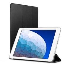 Чехол для планшета Apple iPad Air(Air 3) 10,5 ''A2123 A2152 A2153 A2154 PU кожаный магнитный чехол для автоматического пробуждения и сна смарт-чехол