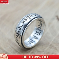 S925 sterling silver jewelry vintage Tibetan six word mantra silver ring stylish simple men and women turn good luck ring
