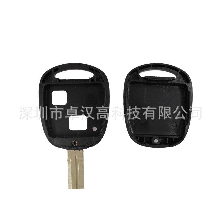 For Toyota Land Cruiser / Prado Instead of Original Factory Auto Car Key KETO 2 Buttons Change Car Key Shell