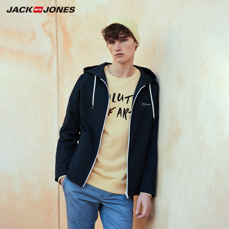 JackJones Men's Winter Fashion Short Style Pure Color Hooded Jacket Menswear| 219121532