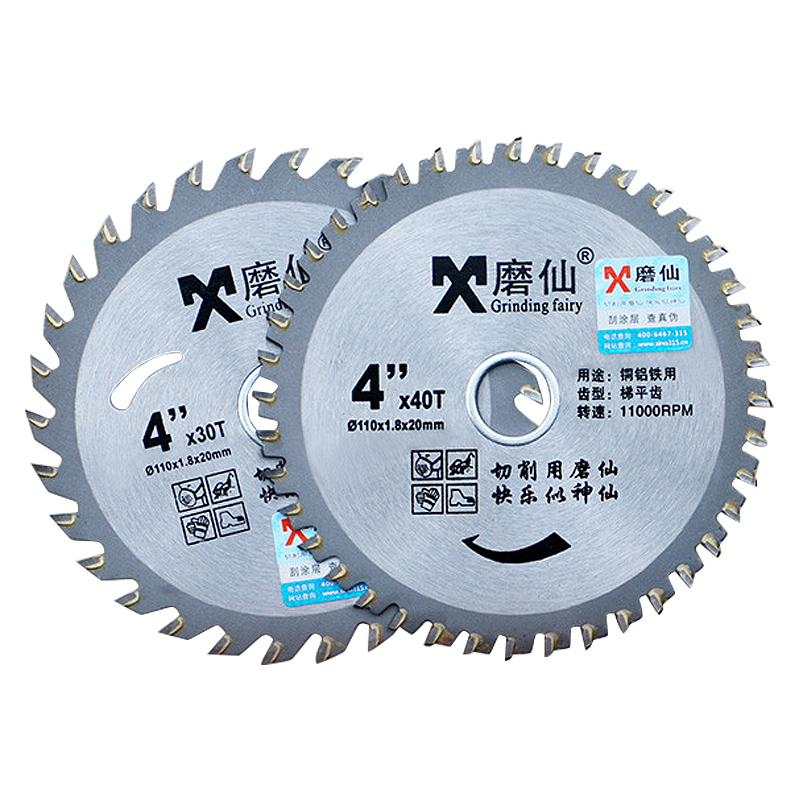 4 Inches Carbide Circular Saw Blade Multifunction Metal Wood Cutting Disc High Quality Rotary Tool 110mm Angle Grinder Saw Blade