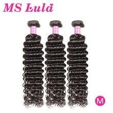 MS לולה ברזילאי עמוק גל חבילות לארוג 3 יח\חבילה 100% שיער טבעי רמי ערב טבעי צבע שיער הארכת 30 40 אינץ חבילות