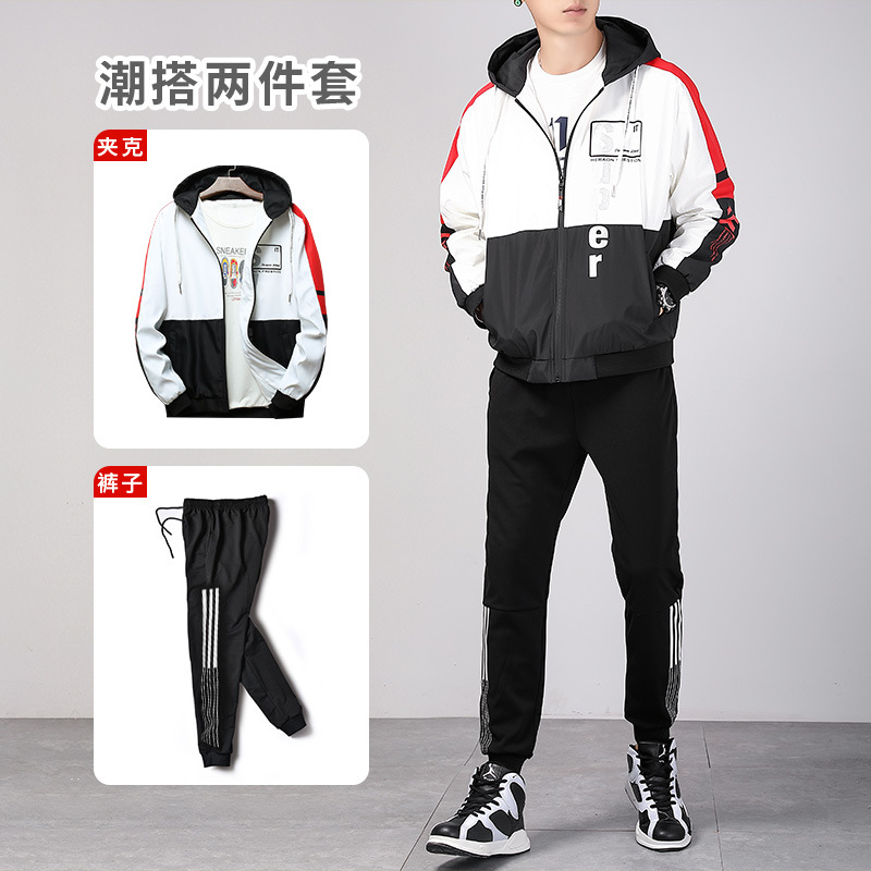 Jacket Men's Casual Sports Set Korean-style Trend Two-Piece 2019 Spring And Autumn New Products MEN'S Coat Teenager