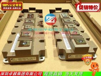2MBI1000VXD-170E-50 Electromechanical price advantage--ZYQJ