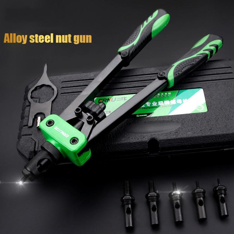 Blind Rivet Nut Gun Automatic Rivet Nut Gun Heavy Manual Nut Tool Manual Mandrel M3 M4 M5 M6 M8 M10 With Luxury Box Hand Tool