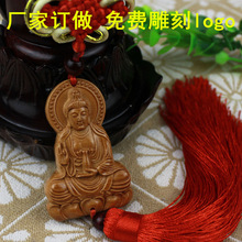 Traditional Lucky Wood Buddha  Car Key Rings Keychain With All Year Round  Peace  Trinket  Car Pendant Ornaments Car Accessories
