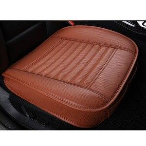 Image 5 - Auto Copertura di Sede Cuscino di Bambù del Carbone di legna di Premio Unico seggiolini Auto coperchio di protezione Auto tappetino del sedile Car interior guardia