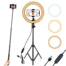 """Anillo de luz LED trípode de 12,6 """"para transmisión en vivo, YouTube, regulable, maquillaje, fotografía, RingLight, 3 modos de luz"""