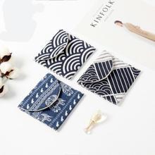 Женская гигиеническая сумка для салфеток, полотенец, тампонов, гигиеническая прокладка для хранения кредитных карт, кошелек для монет, органайзер для ювелирных изделий, держатель, сумка, чехол