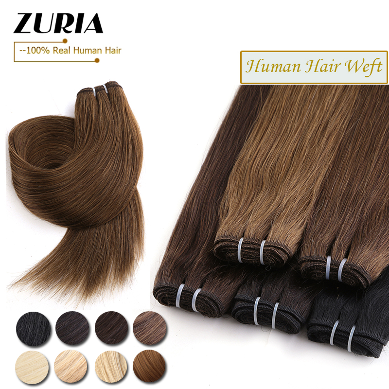 ZURIA Human Hair Bundles Hair Weft Extensions Sew In Silky Straight Machine Remy Skin Double Weft 20Inch 100g Balayage Color