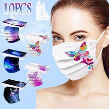 10 pçs adulto máscara de borboleta descartável máscara facial 3ply orelha loop Anti-PM2.5 máscaras