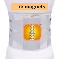 Breathable Lower Back Waist Support Brace Lumbar Support Belt Unisex Adjustable Waist Support Straps Correct Posture Belt