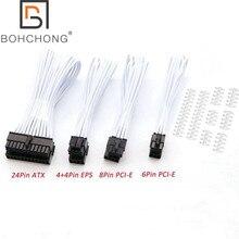Cơ Bản Nối Dài Bộ 2Mm Thú Cưng Tay 1 ATX 24Pin, 1 Máy Tính EPS 4 + 4Pin, 1 PCI E 6 + 2Pin, 1 PCI E 6Pin Điện Nối Dài