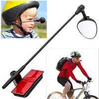 Зеркало для шлема велосипеда Univesal, регулируемое зеркало заднего вида для горных и шоссейных велосипедов с кристально чистым обзором