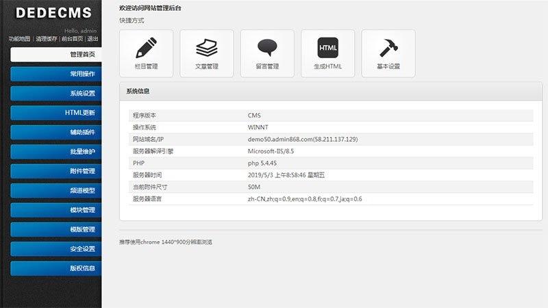 【织梦网站设计模板】html5响应式高端互联网建站企业DEDECMS网站源码