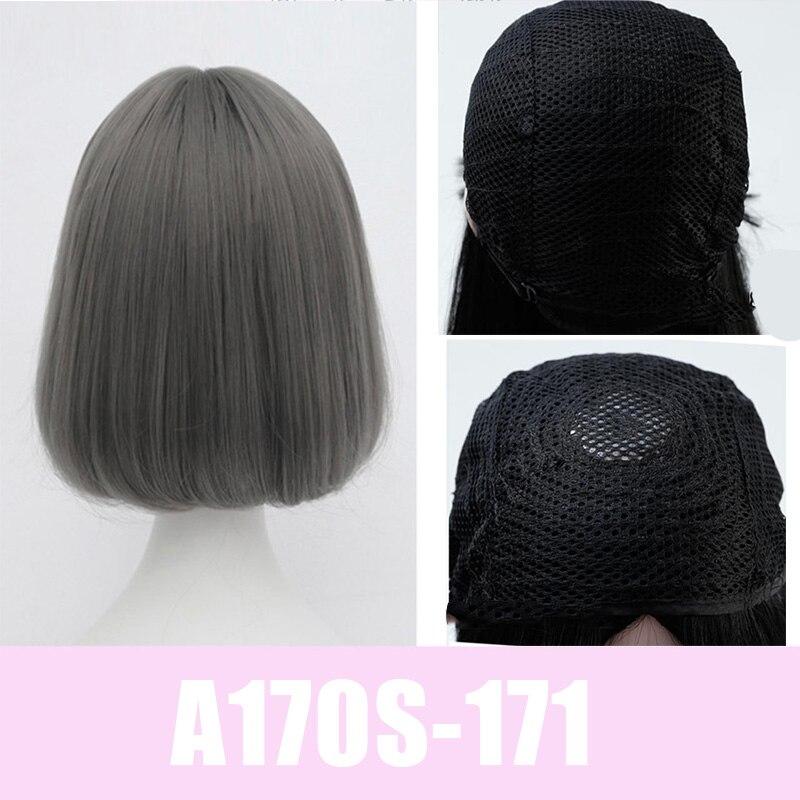 A170S-奶奶灰