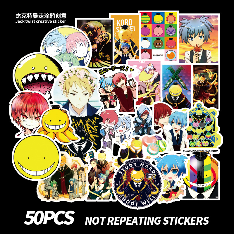 50pcs Assassination Classroom Graffiti Stickers Series For DIY Luggage Suitcase Laptop Motorcyle Car Pegatinas