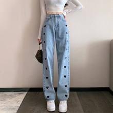 Jeans feminino amor padrão cowboy denim calças soltas meninas comprimento total cintura alta todos os jogos vintage em linha reta lazer streetwears