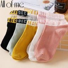 3 paar/satz Lot Patchwork Mode Socken für Mädchen Frauen Komfortable Brief Sox mix Sommer Farbe Indoor Boden socken Nette