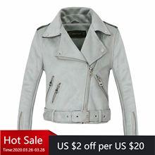 Женская короткая мотоциклетная куртка из искусственной замши