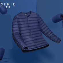 SEMIR ligero chaqueta de los hombres de invierno de 2020 nuevos deportes shorts casuales de moda luz cálida chaqueta de los hombres ropa