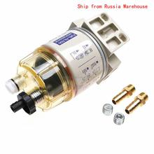 IFJF R12T топливный/водный сепаратор фильтр дизельный двигатель для Racor 140R 120AT S3240 NPT ZG1/4 19 Автозапчасти полный комбо