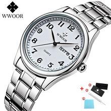 Часы наручные парные wwoor мужские/женские кварцевые модные