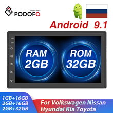 Podofo 2din Car Radio Android Multimedia Player 2 Din 7 GPS Bluetooth Autoradio FM WIFI Stereo Receiver For Volkswagen Toyota