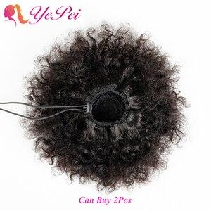 Image 3 - 6 นิ้วสั้น Afro พัฟ Drawstring หางม้า Hair คลิปใน Hair Bun Chignon Hairpiece สามารถซื้อ 2 pcs